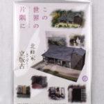 item-301