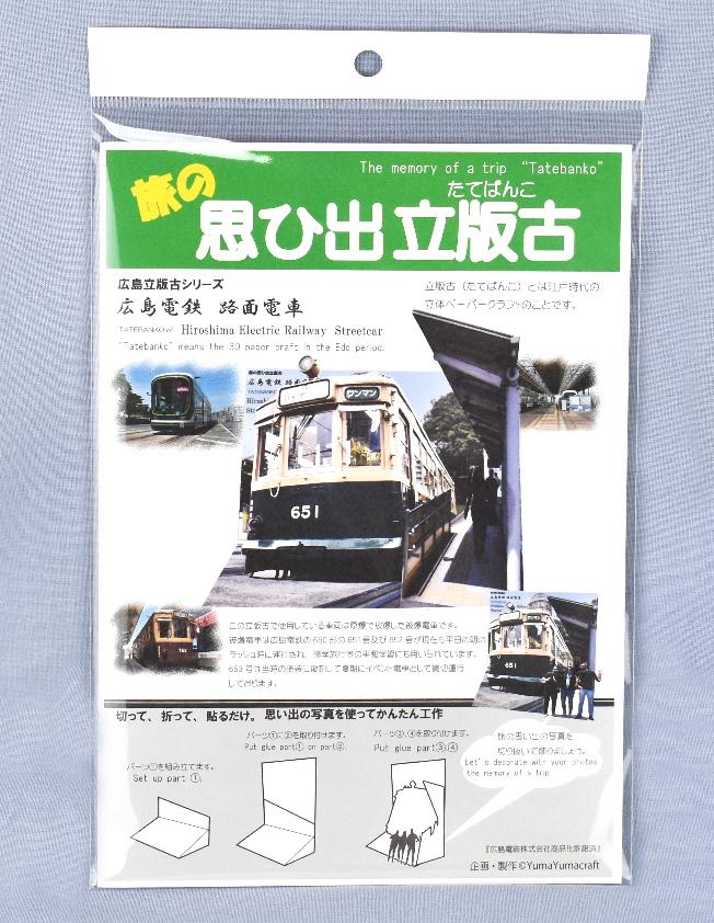 item-303